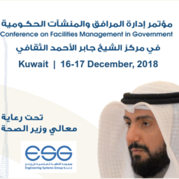 "Our partner ESG participates as Diamond sponsor in ""Conference on Facilities Management in Government"" in Kuwait"